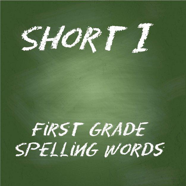 spelling first grade 7