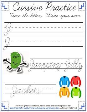 curisve letter J practice page