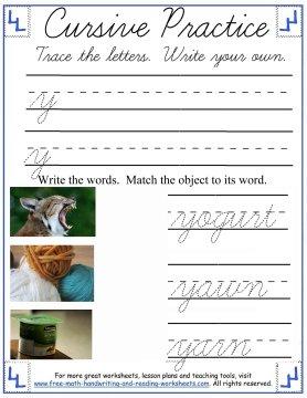 cursive practice 7