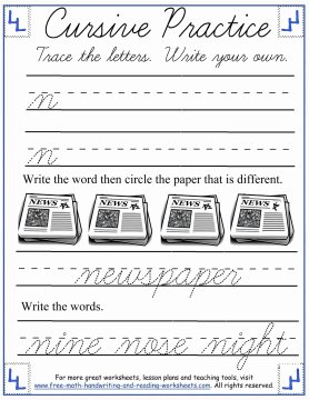 cursive worksheets 2