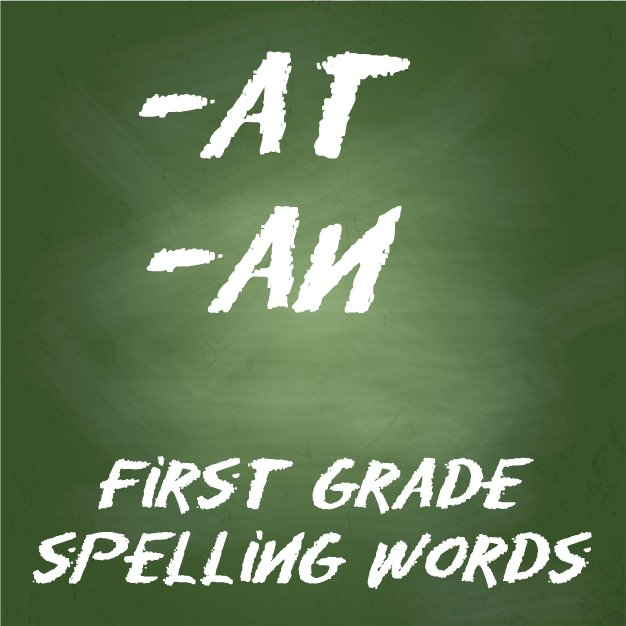 first grade spelling words