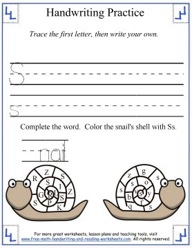 letter S handwriting worksheet