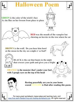 Halloween Poem Printable Halloween