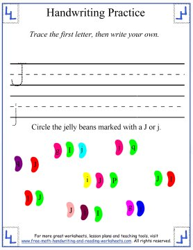 handwriting practice worksheets 4