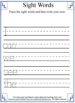 Free printable sight word worksheets for kindergarten