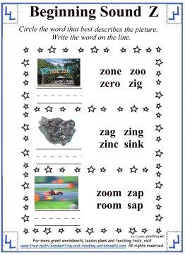 letter z worksheets 2