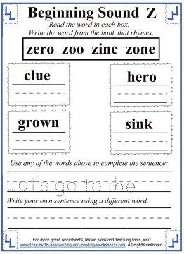 letter z worksheets 4
