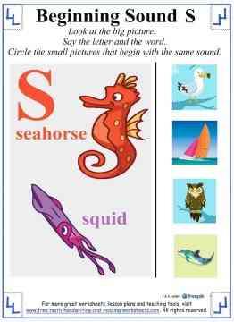 preschool s letter worksheet