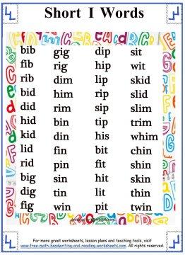 short vowel sound 3