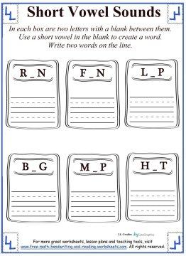 short vowel sounds 4