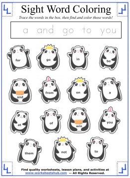 Sight Words For Kindergarten Worksheets Activities