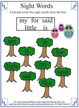 sight words kindergarten 2