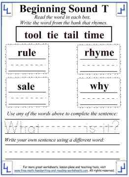 letter t rhyming activity