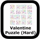 valentines worksheets 2