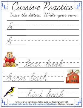 lowercase letter b cursive handwriting practice