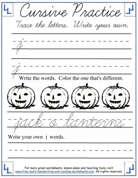 cursive lowercase j handwriting sheet