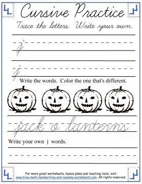 cursive handwriting sheets 4