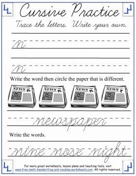 lowercase n cursive worksheet