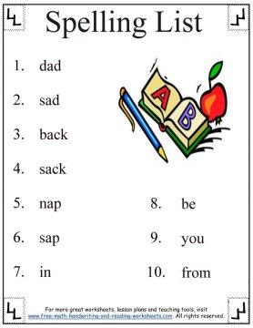 first grade spelling list short a words. Black Bedroom Furniture Sets. Home Design Ideas