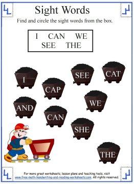kindergarten sight words 01