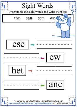 kindergarten sight words 03