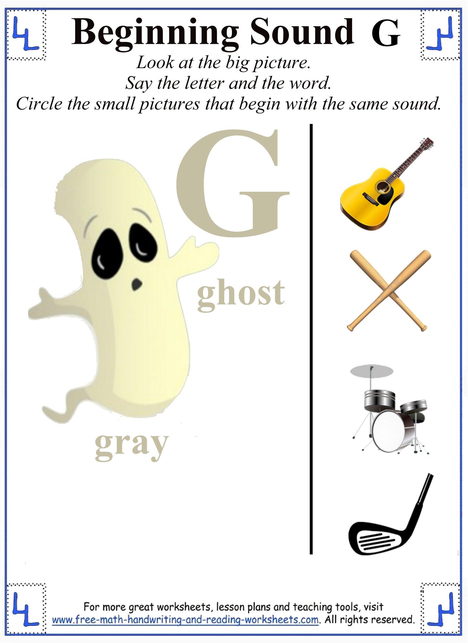 letter g preschool alphabet worksheet