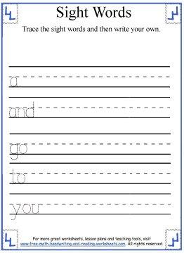 sight words for kindergarten 1