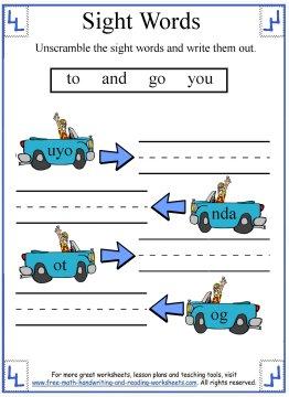 sight words for kindergarten 3