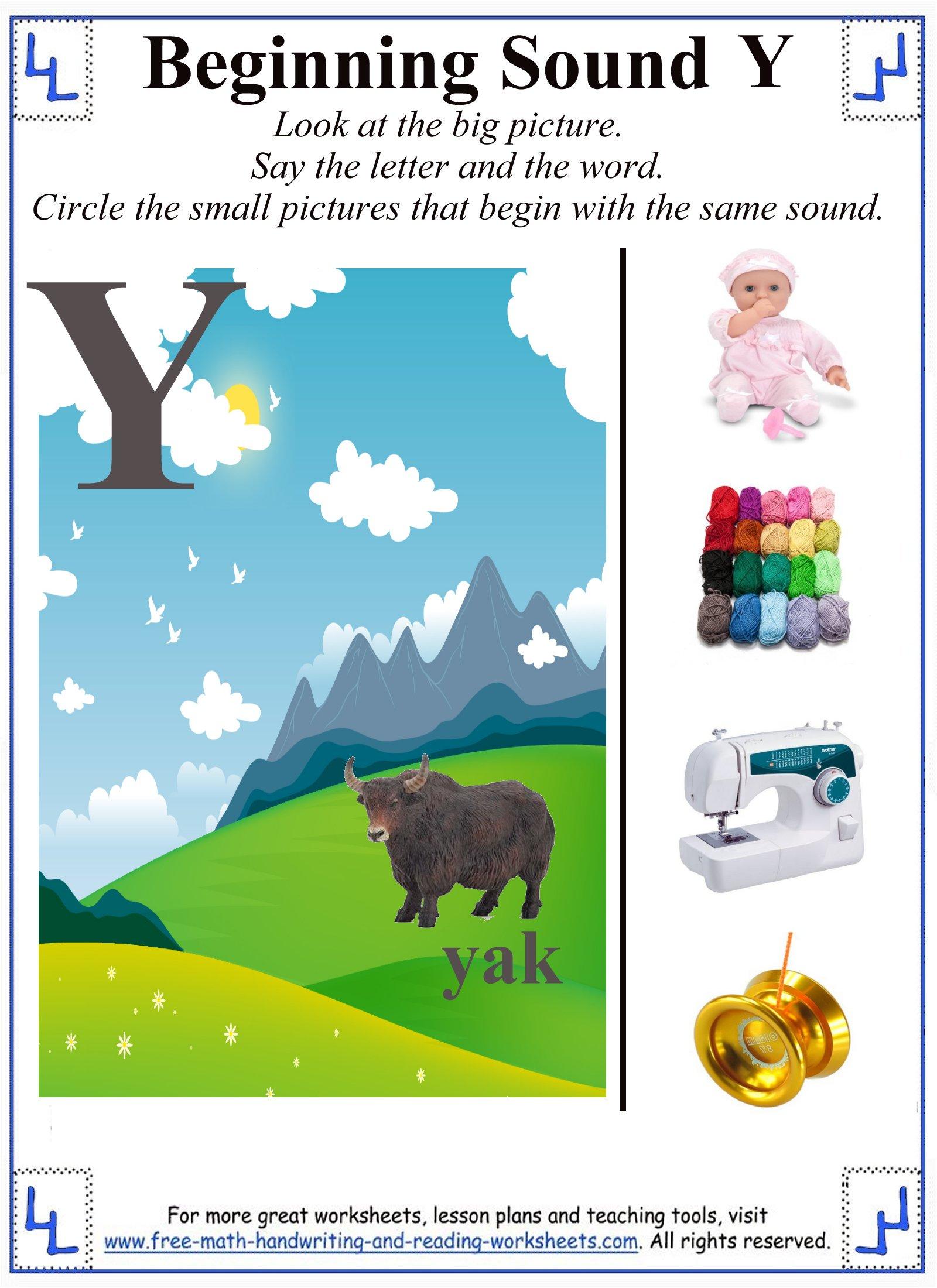 preschool letter y worksheet